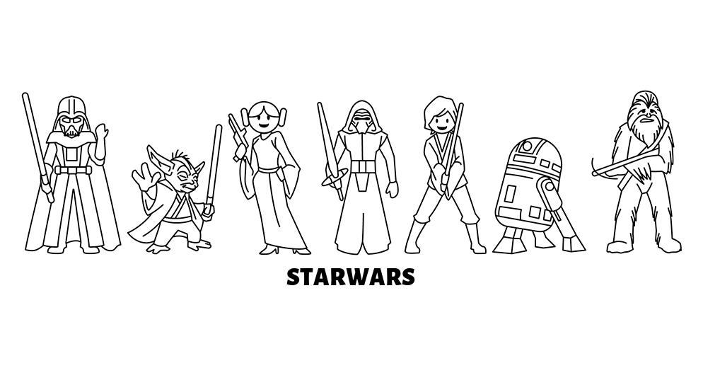 Star Wars-märken